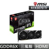 【MSI 微星】GeForce RTX 3070Ti VENTUS 3X 8G OC 顯示卡