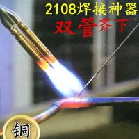 池沐噴槍噴火槍全銅噴頭空調銅管焊接專用焊槍卡式點炭瓦斯噴火器