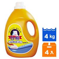 WHITEBEAR白熊軟性洗碗精4kg(4瓶)/箱【康鄰超市】