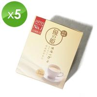 【優的姬】即期品_精純膠原蛋白粉-奶茶風味5盒_效期至2022/01/06(15包/盒)