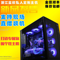 上新❤i7 9700K /I9 9900K/RTX308090吃雞游戲分體水冷臺式組裝電腦主機