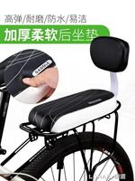 山地自行車後坐墊電動車後座架載人後置兒童座椅加厚靠背座墊配件 全館特惠9折