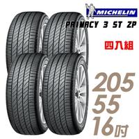 【Michelin 米其林】PRIMACY 3ST ZP 失壓續跑胎_四入組_205/55/16(車麗屋)