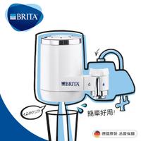 【德國BRITA】On Tap龍頭式濾水器 (內含濾芯x1)