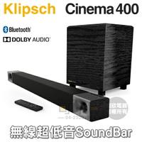 美國 Klipsch ( Cinema 400 ) 2.1聲道無線超低音聲霸 家庭劇院組 -原廠公司貨 [可以買]