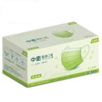 中衛CSD醫療口罩(深月寧、青蘋果綠、月盒晨曦 )一盒50片