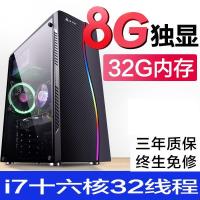#火熱進行中i5四核獨顯GTX1050臺式機組裝LOL電腦主機 網吧游戲電腦