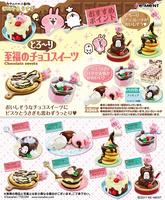 【卡娜赫拉 甜點盒玩】卡娜赫拉 甜點 盒玩 公仔 擺飾 Re-Ment 日本正版 該該貝比日本精品