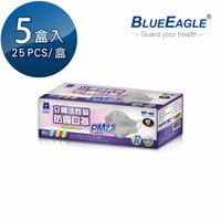 【愛挖寶】 藍鷹牌 NP-4DC*5 台灣製 成人立體活性碳PM2.5專業防霾立體口罩 除臭/防霾 25片*5盒