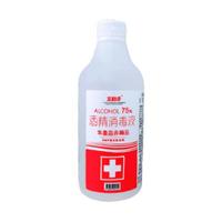室飄香 75%酒精/酒精消毒液-500ml(非藥用酒精)
