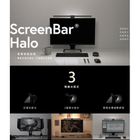 BenQ ScreenBar Halo 螢幕智能掛燈