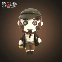 Anime Identity V Kreacher Pierson Philanthropist Anime Cosplay Doll Plush Stuffed Toy Change Suit Dress Up Clothes Plushie Doll
