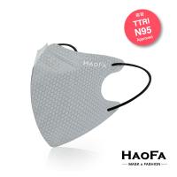 口罩【HAOFA】N95 3D 氣密型立體口罩 晨霧灰 五層 成人款 50入/盒 台灣製造 立體口罩 MIT