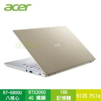 acer SwiftX SFX14-41G-R2FK 暮日金 宏碁超輕薄效能筆電/R7-5800U/RTX3050 4G/16G/512G PCIe/14吋FHD IPS/W10