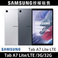 【SAMSUNG 三星】Galaxy Tab A7 Lite 8.7吋 T225 平板電腦(LTE/3G/32G/送保貼)