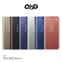 強尼拍賣~QinD SAMSUNG Galaxy A22 5G 透視皮套 保護殼 鏡面 手機殼 保護套 皮套