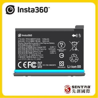【Insta360】One X2電池1420mAh(先創公司貨)