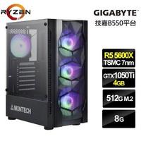 【NVIDIA】R5六核{魔焰武士}GTX1050Ti獨顯電玩機(R5-5600X/技嘉B550/8G/512G_SSD/GTX1050Ti-4G)