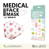 【上好生醫】成人立體|國旗貓|10入裝 醫療防護口罩