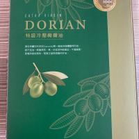 安麗 Anyway -Dorian 特級天然冷壓橄欖油