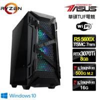 【華碩平台】R5六核{滄龍上將W}RTX3070Ti獨顯Win10電玩機(R5-5600X/16G/500G_SSD/RTX3070Ti-8G)