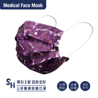 【上好生醫】成人|紫愛貓 25入裝|醫療防護口罩