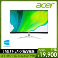 【Acer 宏碁】Aspire C24-1650 24型 AIO液晶電腦(i3-1115G4/8G/512G SSD/W10)