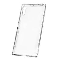 Sony Xperia XZ/XZs 防摔氣墊空壓手機保護殼套
