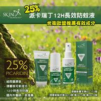 Skin Technology PROTECT  25% Picaridin派卡瑞丁 12H長效防蚊 滾珠60ml/乳霜80ml/噴霧100ml 紐西蘭進口防蚊液(3入組)