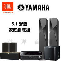 YAMAHA RX-V685 環繞擴大機 + JBL Studio 180+CSR30BK+NS-SW300 公司貨