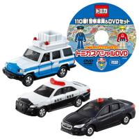 TOMICA 多美小汽車 110緊急車輛組 【內附一片DVD】