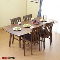 餐桌椅組 餐桌 餐椅 餐廳 RICHOME TA315WN+CH1102WN艾米堤餐桌椅組(一桌四椅)