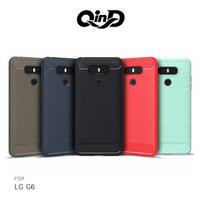 ㊣現貨出清 強尼拍賣~QinD LG G6 / G7/G7+ ThinQ 拉絲矽膠套 TPU 保護殼 軟殼 軟套 手機殼 手機套
