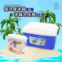 【Dodo house 嘟嘟屋】8L便攜保冷冰桶贈雙頭電風扇(保冷箱 保冰箱 保溫箱 保鮮箱 釣魚箱)
