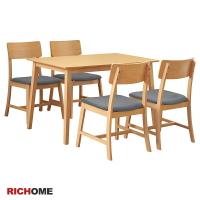brunch 一桌四椅 餐桌椅 RICHOME DS073 艾朵拉餐桌椅組(一桌四椅)