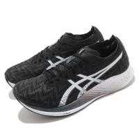 【asics 亞瑟士】碳板鞋 Magic Speed 2E 男鞋 寬楦頭 亞瑟士 碳板 輕量 緩衝 黑 白(1011B393001)