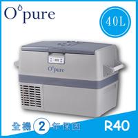 【Opure 臻淨】R40 德國壓縮機露營車用冰箱