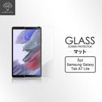 【Metal-Slim】Samsung Galaxy Tab A7 Lite T220 T225(9H弧邊耐磨防指紋鋼化玻璃保護貼)