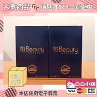 宏碁國際發明獎葉黃素守護3C明亮組 (6盒)【白白小舖】