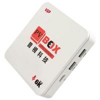 ❉ 達文西專賣客 ❉可刷卡 最新語音聲控版遙控器 旗艦款 純淨版 4G/64G 普視 電視盒 PVBOX