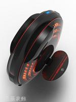 電動平衡車 樂行天下V8電動平衡車智慧獨輪車成年成人代步車體感自帶拉桿大燈 【古斯拉】