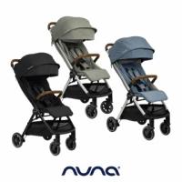 【nuna】TRVL手推車(嬰兒手推車)