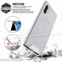 【太空殼】三星 SAMSUNG Galaxy Note 10+ N976 6.8吋 雙料保護殼/防震防摔/保護套/軟殼背蓋-ZW