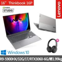 【Lenovo送無線耳罩式耳機】聯想 ThinkBook 16P 16吋商務筆電(R9-5900HX/32G/1T/RTX3060-6G/W10H)
