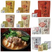 現貨 季節限定鍋品 茅乃舍 柚子鹽 味噌關東煮高湯包 新鮮預購中