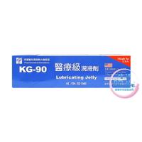 KG-90美國PI 醫療級 潤滑劑 90g 潤滑液 醫新 美國製造 【生活ODOKE】