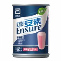 [11/4後出貨]亞培 安素-草莓少甜口味 (237ml/24罐/箱)成箱出貨【杏一】【全月刷卡累積滿$3000賺5%回饋】