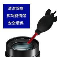 【清潔除塵】火箭筒吹塵球(相機鏡頭除塵/除塵球/鏡面除塵/電腦除塵/鍵盤除塵/3C產品)