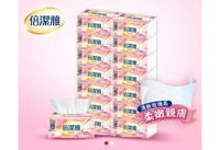 [宅配免運]倍潔雅 清新柔感抽取式衛生紙150抽84包 衛生紙