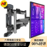 NB-P5/NB-DF5 新版工字型 32-70吋 電視架 壁掛架 手臂旋轉架 旋臂電視架
